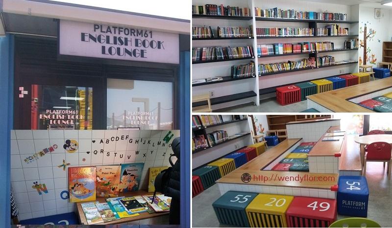 English Book Lounge