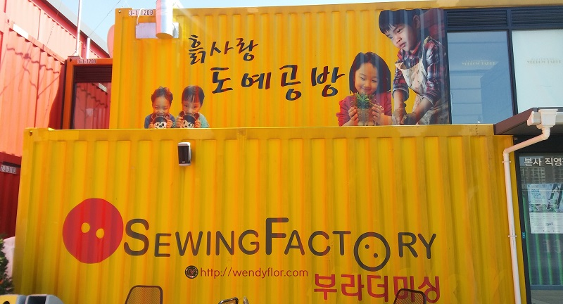 Sewing Factory in South Korea