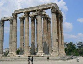 Athene1