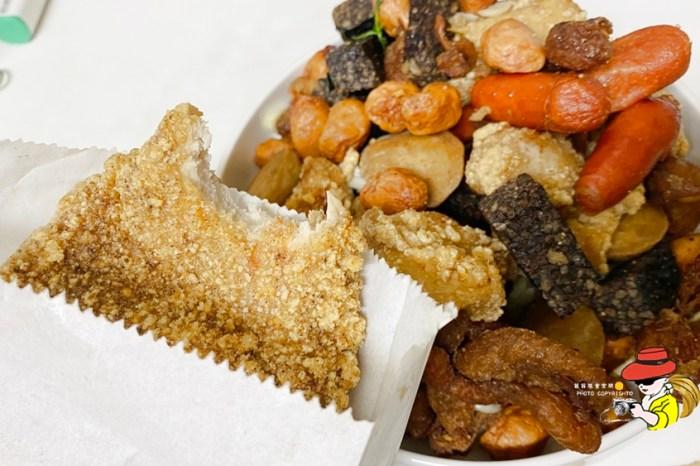 蘆洲美食|炸老大鹹酥雞 徐匯中學 傳統炸雞排 無骨鹹酥雞(菜單menu價錢)