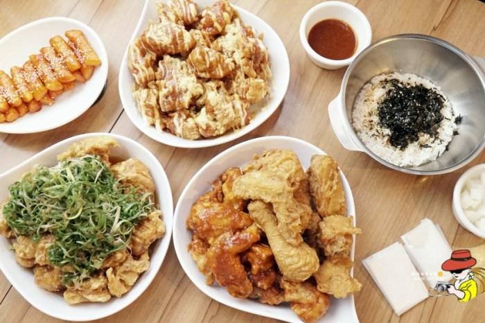 韓式炸雞台北推薦 起家雞Cheogajip菜單 起家雞처갓집 國父紀念館韓式炸雞 起家雞去骨炸雞系列推薦