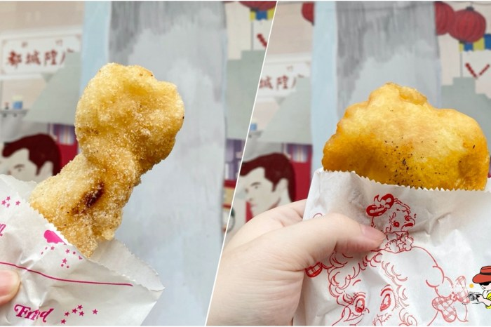 三重美食 萬白糖粿番薯椪 台南古早味 三重古早味零食小點心