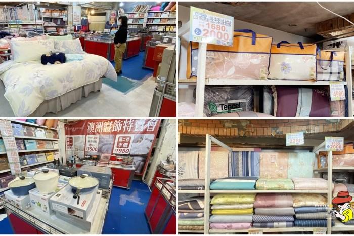 2020年終寢具特賣會 澳洲SIMPLE LIVING寢具X韓國鍋物聯合年度特賣會 飯店級床包床罩 多款枕頭買一送一 滿額送贈品!