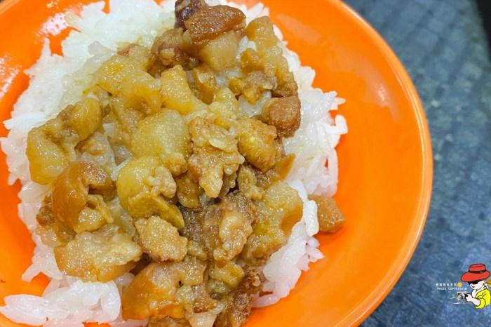 唯豐魯肉飯|三重小吃五大魯肉飯之冠軍 三重必吃魯肉飯之一