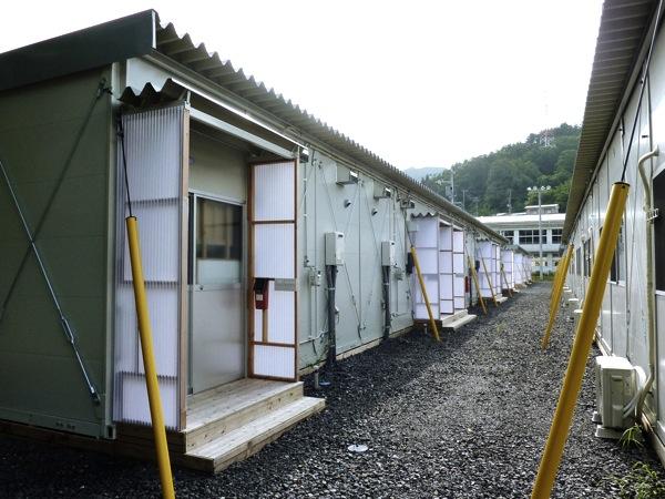 Japanese emergency camp