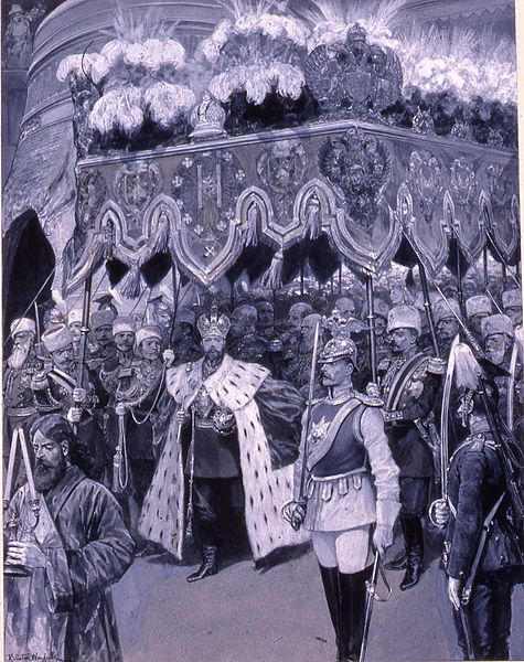 The Coronation of the Emperor Nicholas II: the newly-crowned Emperor passing the Great Bell in Moscow, 26 May 1896