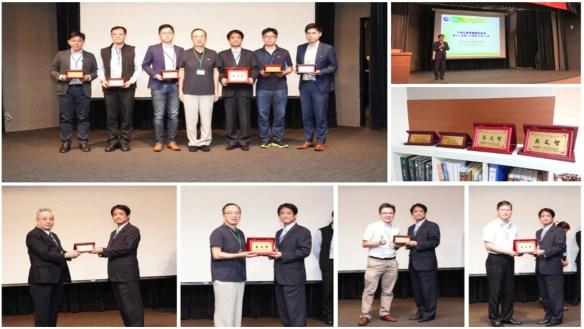 ISACA考試台灣前三名頒獎 (CISM, CISA, CRISC及CGEIT)