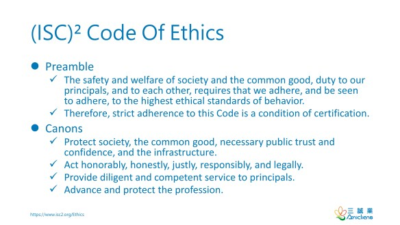 ISC2 Code Of Ethics