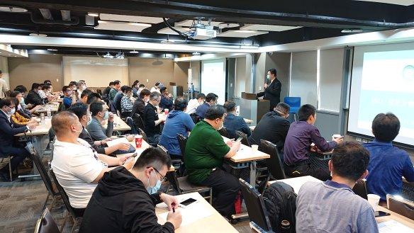 CISSP新里程碑: ISC2台北分會成立大會