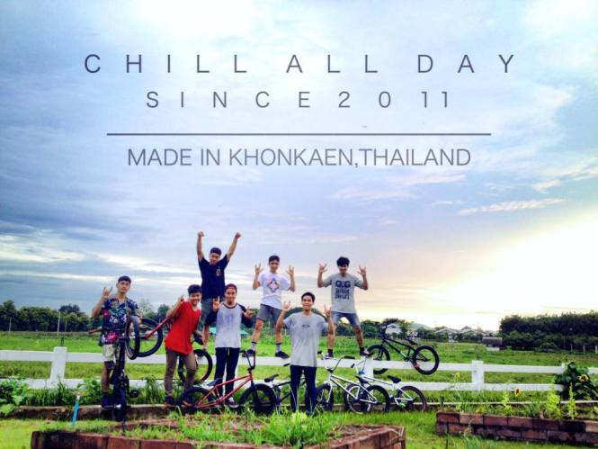 chill all day