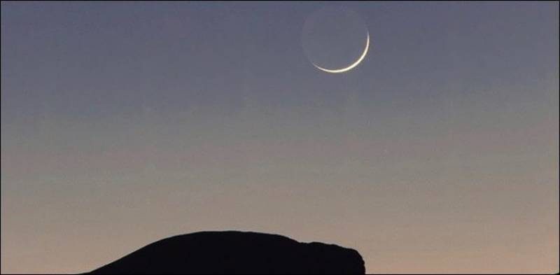 Iran Announces Tomorrow, The First Day Of The Blessed Eid al-Fitr