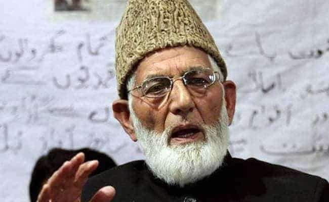 Syed Ali Shah Geelani Died: What Was His Cause Of Death?