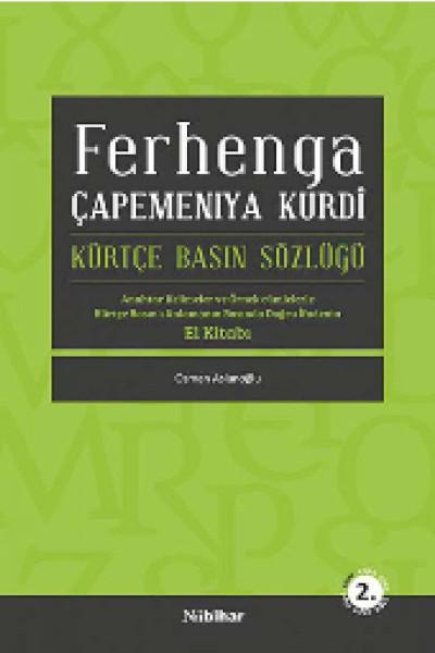 Ferhenga Çapemeniya Kurdî