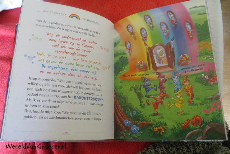 Geronimo Stilton (2)
