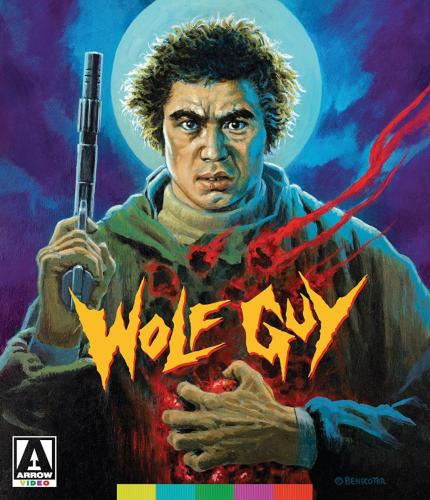 Full Moon Features: Wolf Guy: Enraged Lycanthrope (1975) featured image