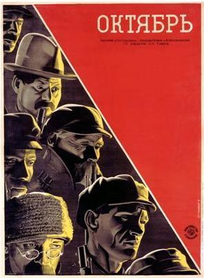 """""""Octubre"""" de Sergei Eisenstein - ver la película"""