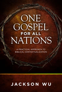Wu One Gospel book cover