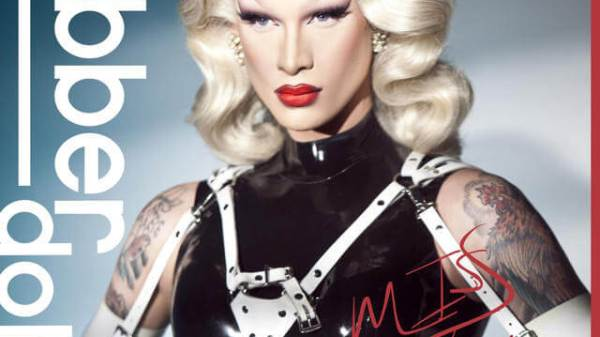 "Sister Indica Says WATCH THIS / HEAR THIS: Miss Fame's ""Rubber Doll"" 82"