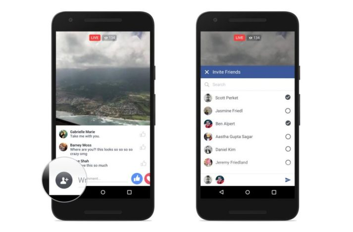 wersm-live-invite-friends-android1