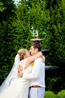 0817_SAMANTHA_MIKE_WEDDING-20130622_6493_Ceremony- Animoto