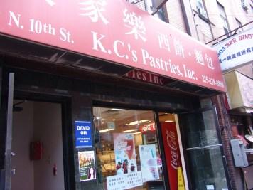 Philly Chinatown-03210