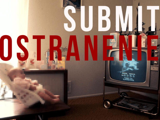 SUBMIT SUBMIT SUBMIT