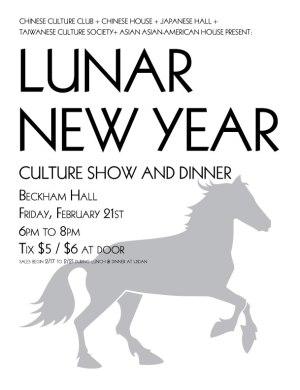 lunarnewyear2014