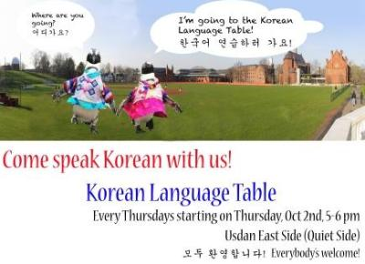 Koreanlanguage-1