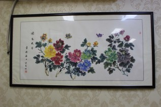 Artwork from Gansu province (甘肃省)
