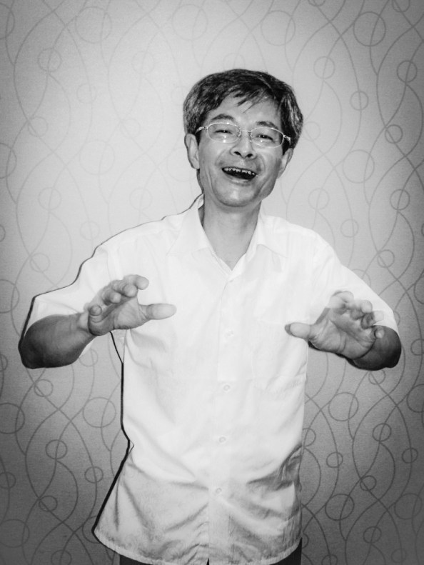 Chen w 2008 roku