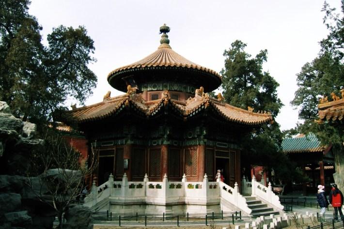 Zakazane Miasto, ogrody cesarskie