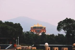 Ling Shan