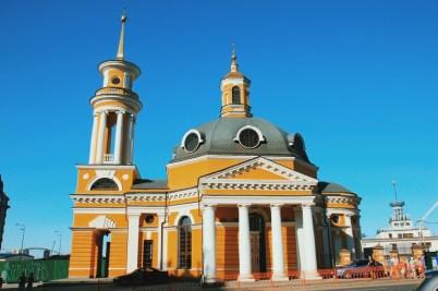 Kijowski Padół