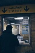 metro w Teheranie  zdjęcie Magdalena Garbacz-Wesołowska