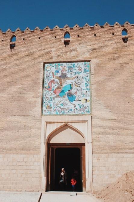 cytadela Karima Khana