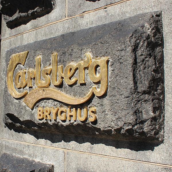 carlsbergbrewery1