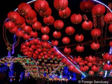 Just one of the gorgeous pictures of the Lantern Festival from Foreign Sanctuary.