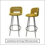 Danny Ho Fong bar stools
