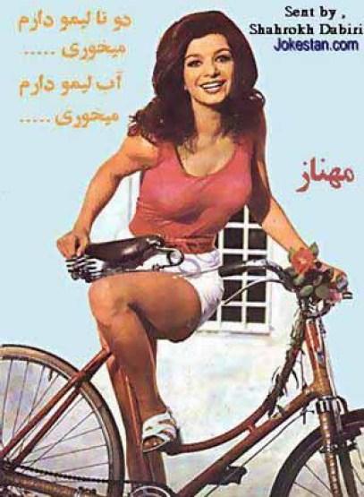 iran 5465