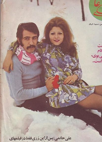 iran frtgy