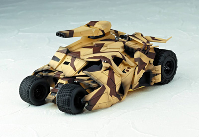 Sci Fi Revoltech 047 Batmobile Camouflage Tumbler