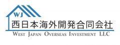 西日本海外開発合同会社