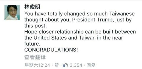 Facebook comment from Taiwanese
