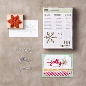 Holly Jolly Grettings Bundle