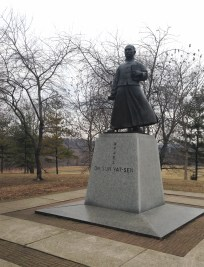 Dr. Sun Yat-Sen monument by Joe Rosenthal, Riverdale East Park (Dr Sun visited TO in around 1910).