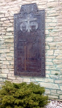 Church's 1000-year memorial plaque to the imperial Vladimir and Olga