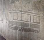 under the Gardiner, reverse-graffiti (cleaned, not painted)