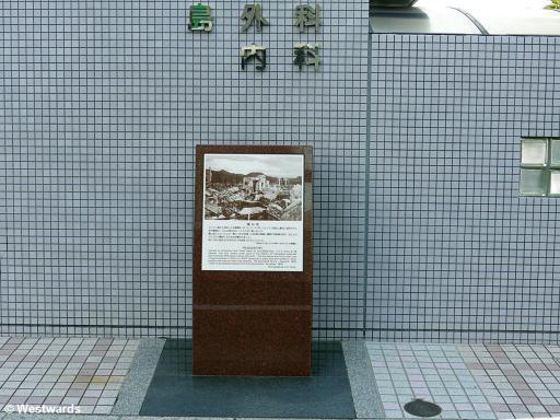 20160412 Hiroshima Epizentrum P1260348