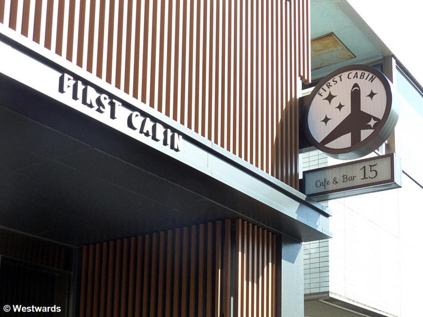 20160421 Tokyo First Cabin Tsukiji