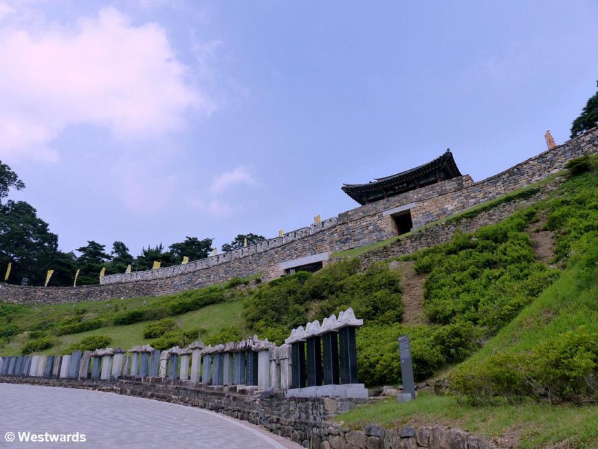 20170720 Gongju Gongsanseong Eingang P1460145